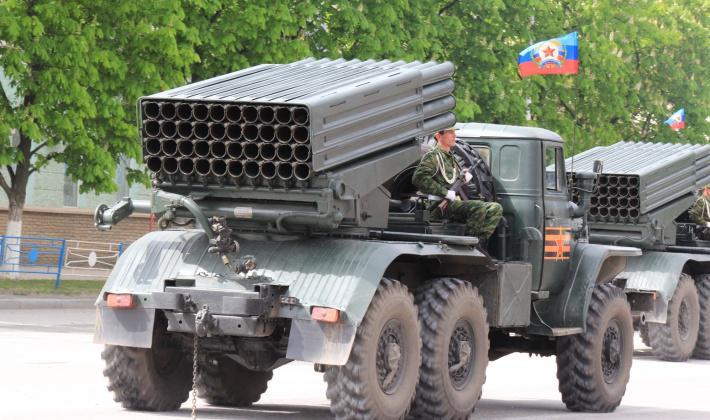 луганск фото