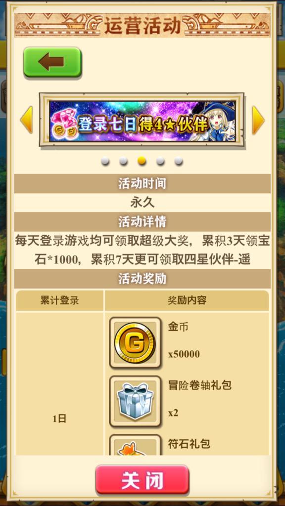 【白猫】白猫プロジェクトが中国でも配信開始!日本版と色々違って面白い!【プロジェクト】