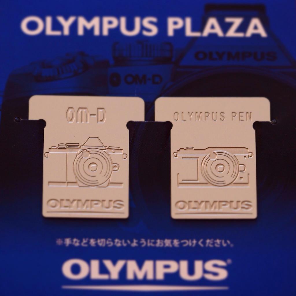 明日11:00オープンのオリンパスプラザ東京では、毎日先着500名様にマーキングクリップがもらえるそうですよ。山岸伸さんとアサカメ佐々木編集長のトークショーが13:00〜、僕のトークは16:00〜なんですが、それまで残っているかな… http://t.co/jRwoZQHhox