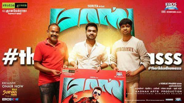 Therikkudhu Masss song released on Suryan FM by Simbu and Madhan Karky