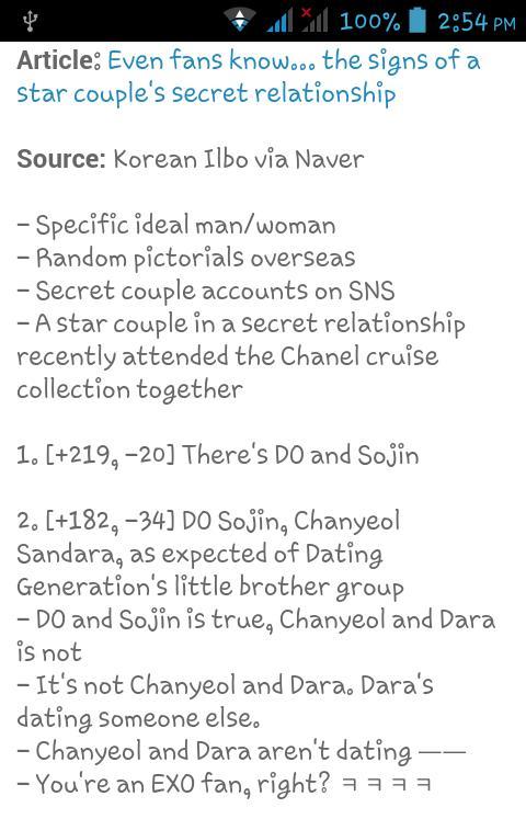 Dara and chanyeol dating