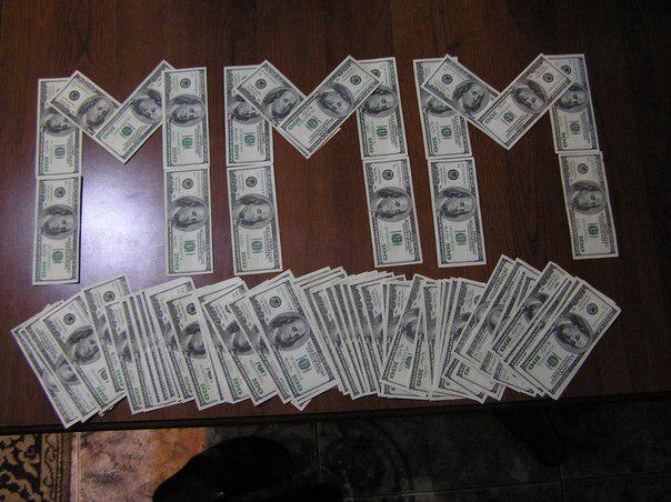 Ммм возврат денег экономит деньги на лекарствах и оздоровительных мероприятиях