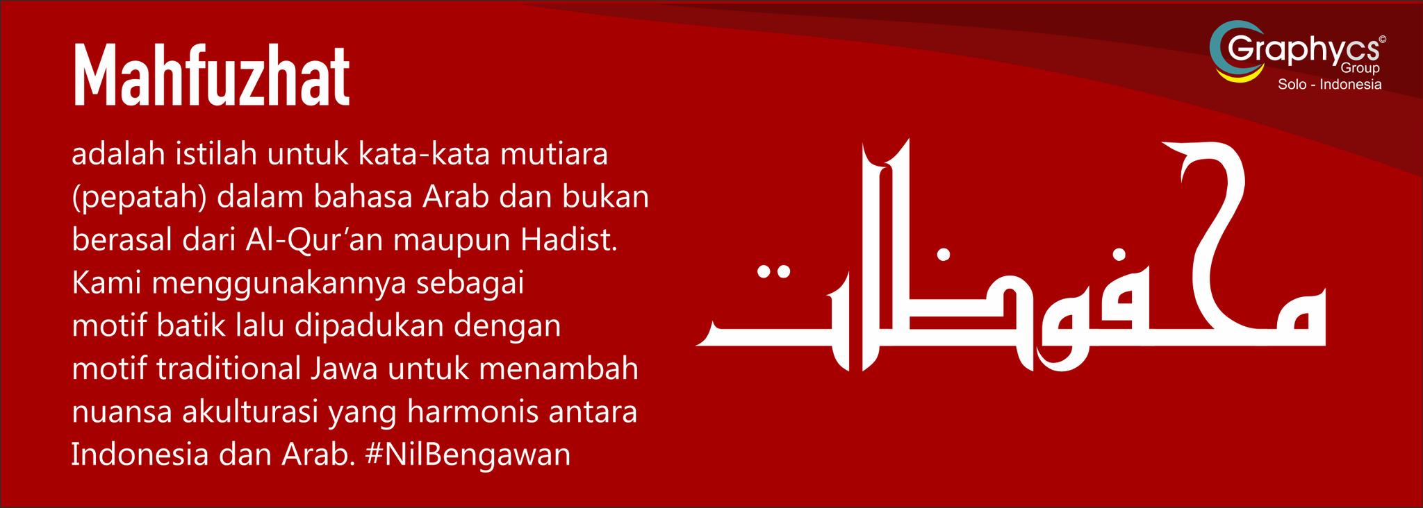 Kaligrafi Kata Mutiara Bahasa Arab Gambar Islami