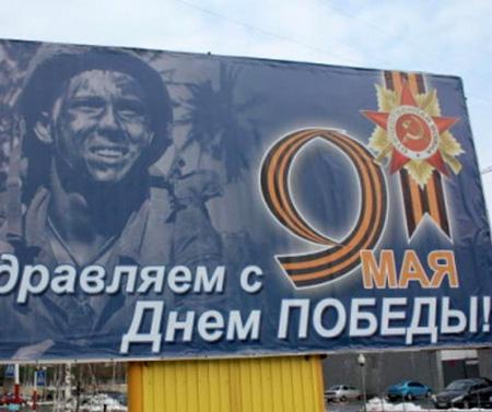 Украинская армия получила $25 миллионов помощи от США, - Минобороны - Цензор.НЕТ 4217