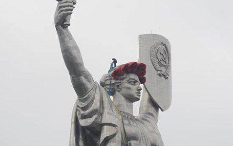 Россия подала в ВТО иск к Украине по пошлинам на нитрат аммония - Цензор.НЕТ 7569