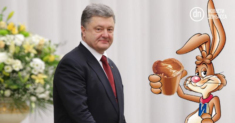 Генпрокуратура наложила аресты на банковские счета и автопарк Юры Енакиевского - Цензор.НЕТ 7934