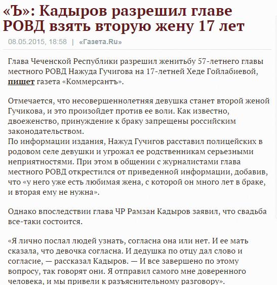 """""""Сталин - палач!"""", - конфуз во время открытия еще одного памятника Сталину в оккупированном Крыму - Цензор.НЕТ 3203"""