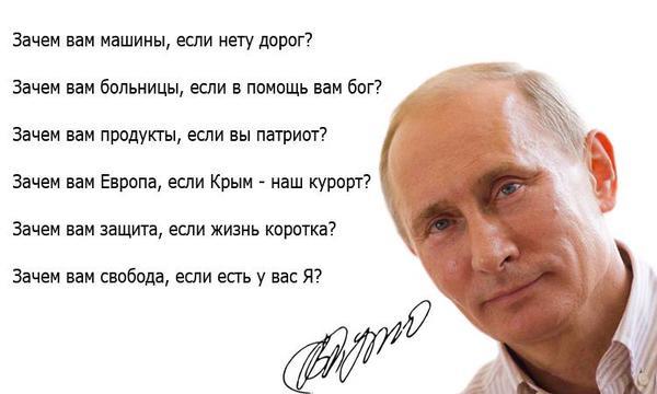 Путин опасается покушений и считает Обаму конформистом, - немецкое издание Focus - Цензор.НЕТ 8553
