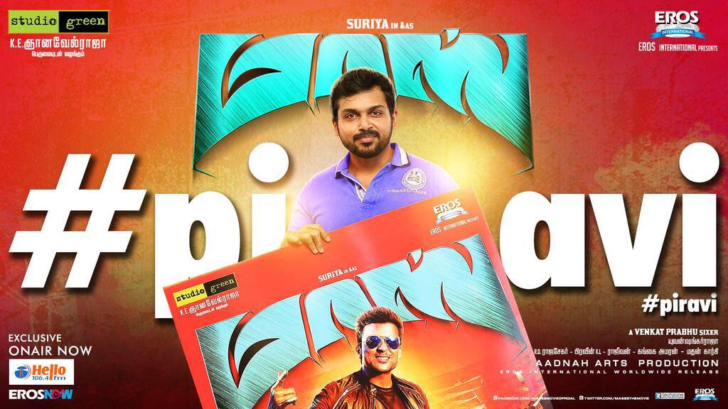 Piravi song released on Hello FM by Karthi