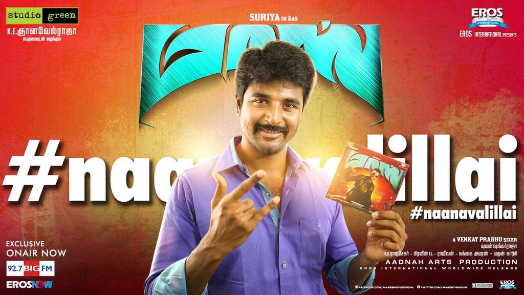 Naan Aval Illai song released on Big FM by Siva Karthikeyan