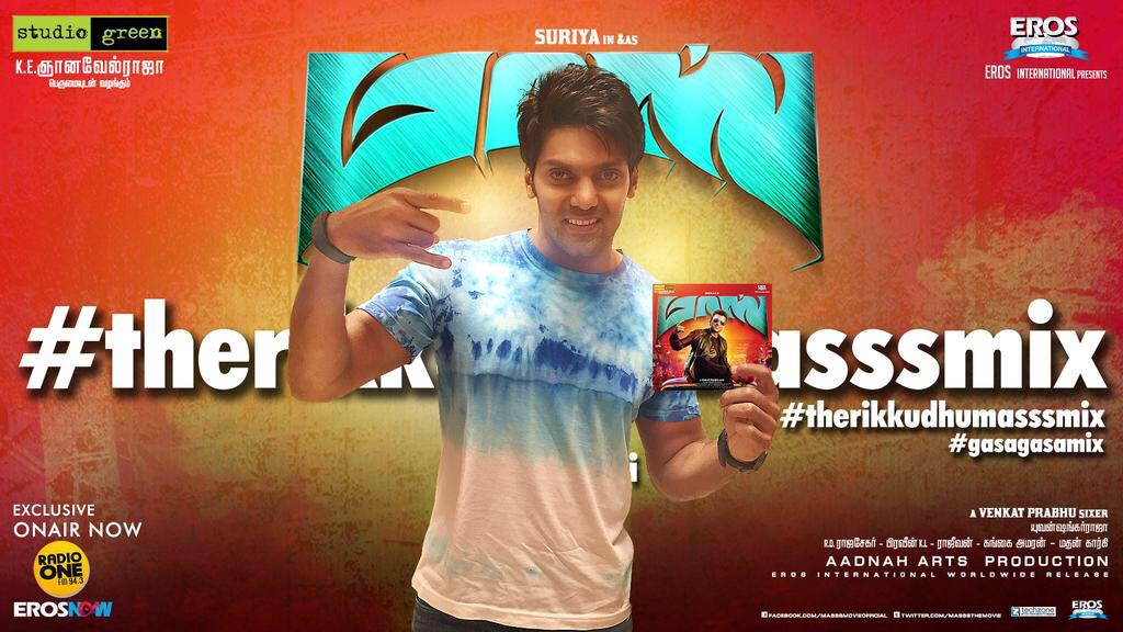 Therikudhu Masss Mix song released only on Radio One FM