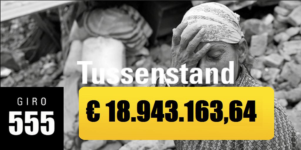 Wat een indrukwekkend bedrag! #Giro555 We zijn jullie ontzettend dankbaar. Nederland DANK JULLIE WEL! #NLhelptNepal http://t.co/qCMsi3uQXq