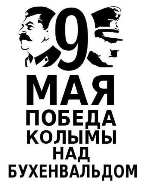 """Путин не расстроился из-за отсутствия западных лидеров на параде в Москве: """"Все, кого мы хотели видеть, были здесь"""" - Цензор.НЕТ 4146"""