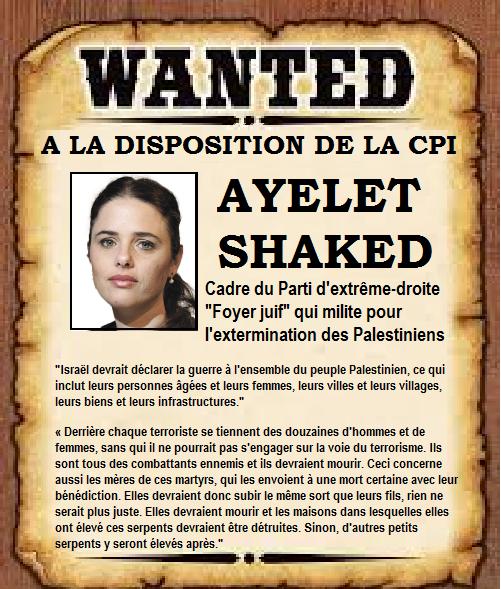 Wanted: Ayelet Shaked. http://t.co/lF2IPve7Ko