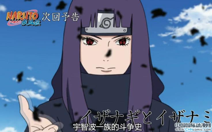 izanami sharingan wwwpixsharkcom images galleries