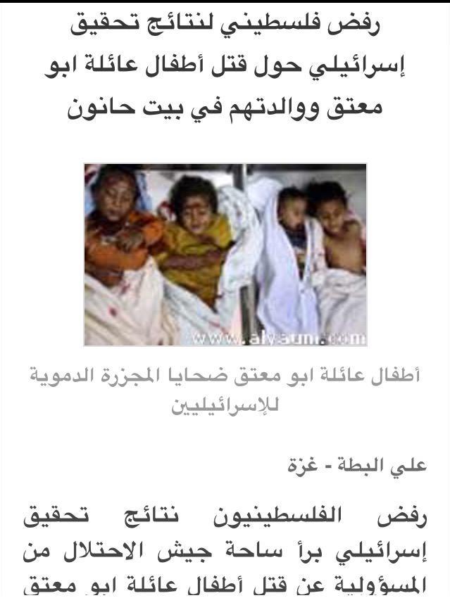 6b1013aa6 اليمن منكوبة: رائحة الدم تملأ صنعاء.. 137 شهيدا.. أكثر من 350 جريحا.  [الأرشيف] - الصفحة 5 - منتديات الجلفة لكل الجزائريين و العرب