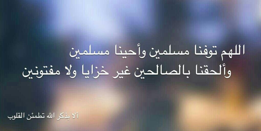 رد: هل نحن طائفيون؟ / إحسان الفقيه