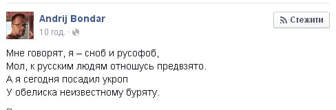 Террористы не прекращают провокации даже в праздники, стреляя из запрещенного вооружения и танков, - Лысенко - Цензор.НЕТ 7358