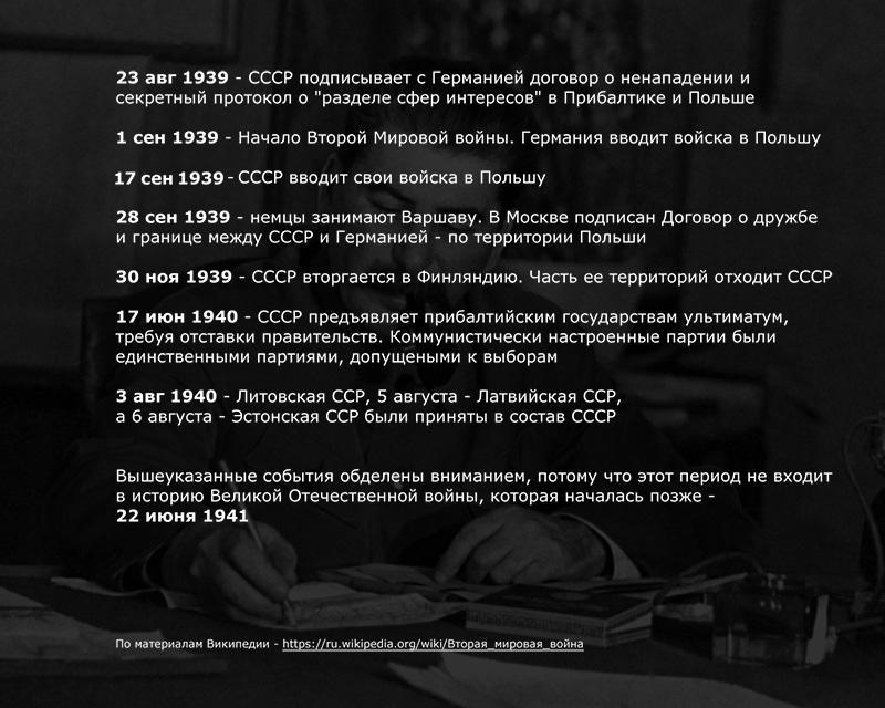 Какой правды боятся прокремлевские Какой правды боятся прокремлевские Какой правды боятся прокремлевские