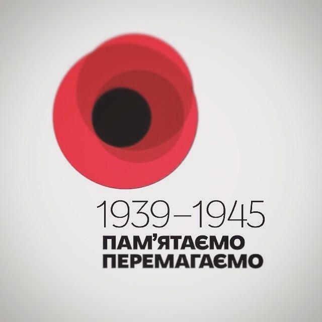 За сутки было зафиксировано три пролета вражеских беспилотников, - Лысенко - Цензор.НЕТ 7530