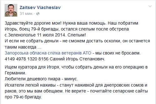 НАТО избавляется от российских шпионов: свободное передвижение разрешено лишь четверым людям, - Guardian - Цензор.НЕТ 2421