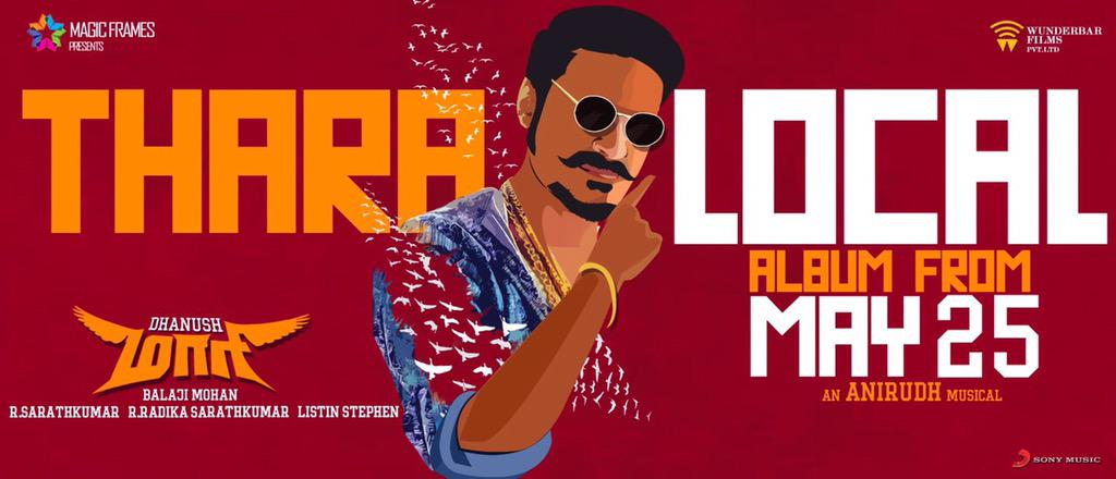 Maari audio launch n release date Announced!