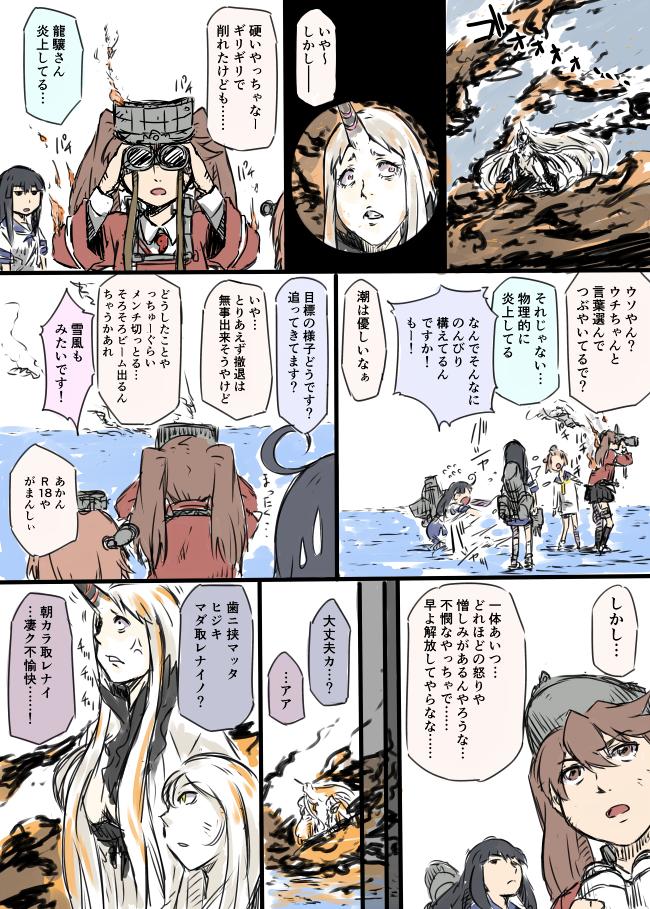 """ゆーき🌖 on Twitter: """"艦これ漫画『春イベント2015~雲泥万里~』 http ..."""