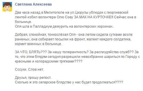"""Наблюдатели ОБСЕ зафиксировали 7 мая более 100 взрывов ракет от """"Градов"""" в районе Широкино, - отчет - Цензор.НЕТ 2893"""