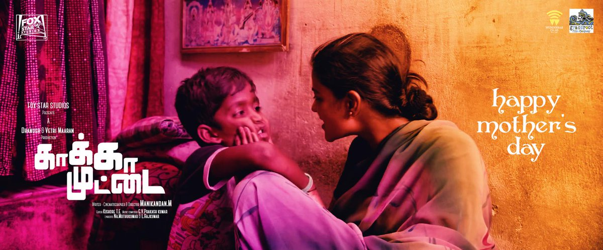 Kaaka Muttai release date announced