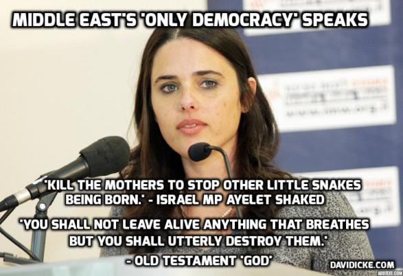 Repetitio et mater memoriae (repetition is the mother of memory). Ayelet Shaked, Israel's New Justice (!!) Minister. http://t.co/GqGkLNG6pD