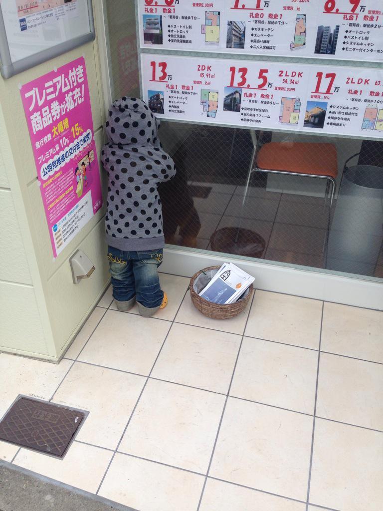 不動産屋で見かけたんだけど……なかなかホラー((((;゚Д゚))))))) pic.twitter.com/CyaLmjJjT1