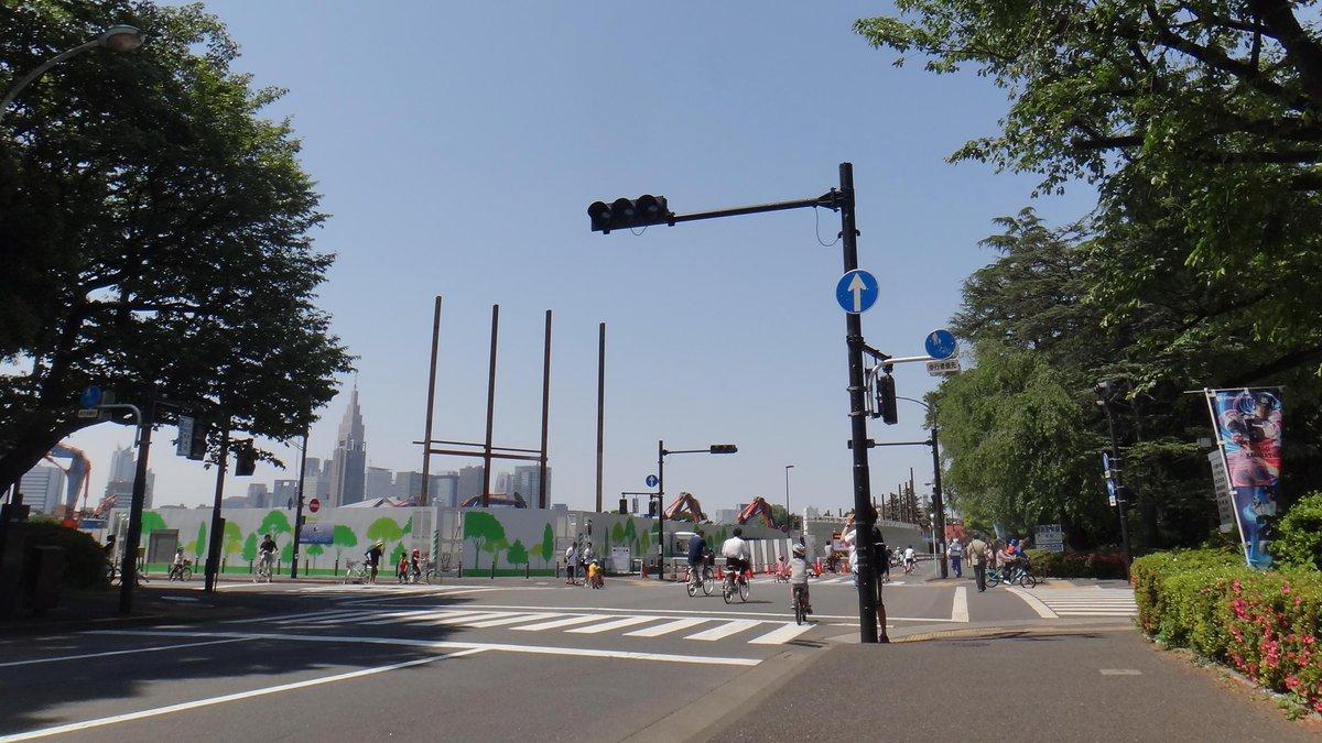 国立競技場は解体されました。 pic.twitter.com/MmAHoaVxP1