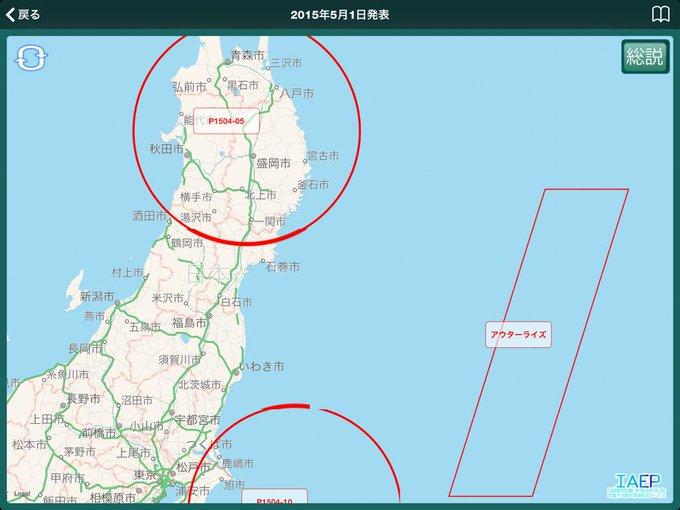 地震 と 所 は 研究 麒麟