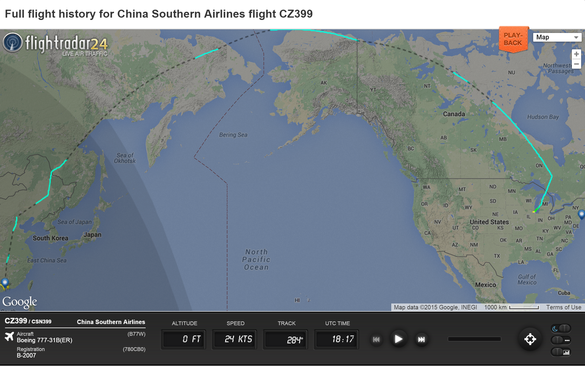 China southern airlines cz399 from guangzhou to new york - China southern airlines guangzhou office ...