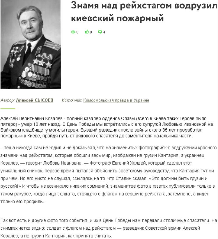 Порошенко поблагодарил Европу за солидарность с Украиной - Цензор.НЕТ 6168