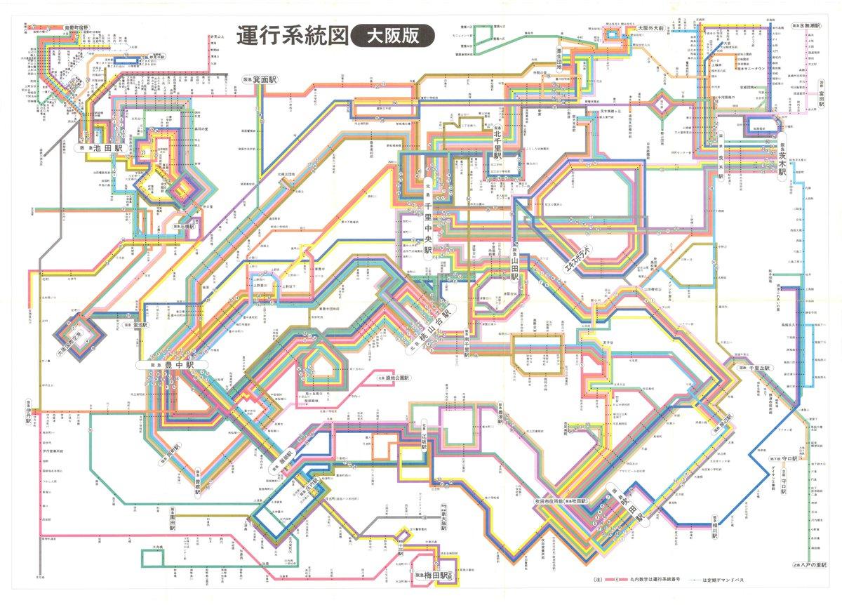 図 阪急 バス 路線