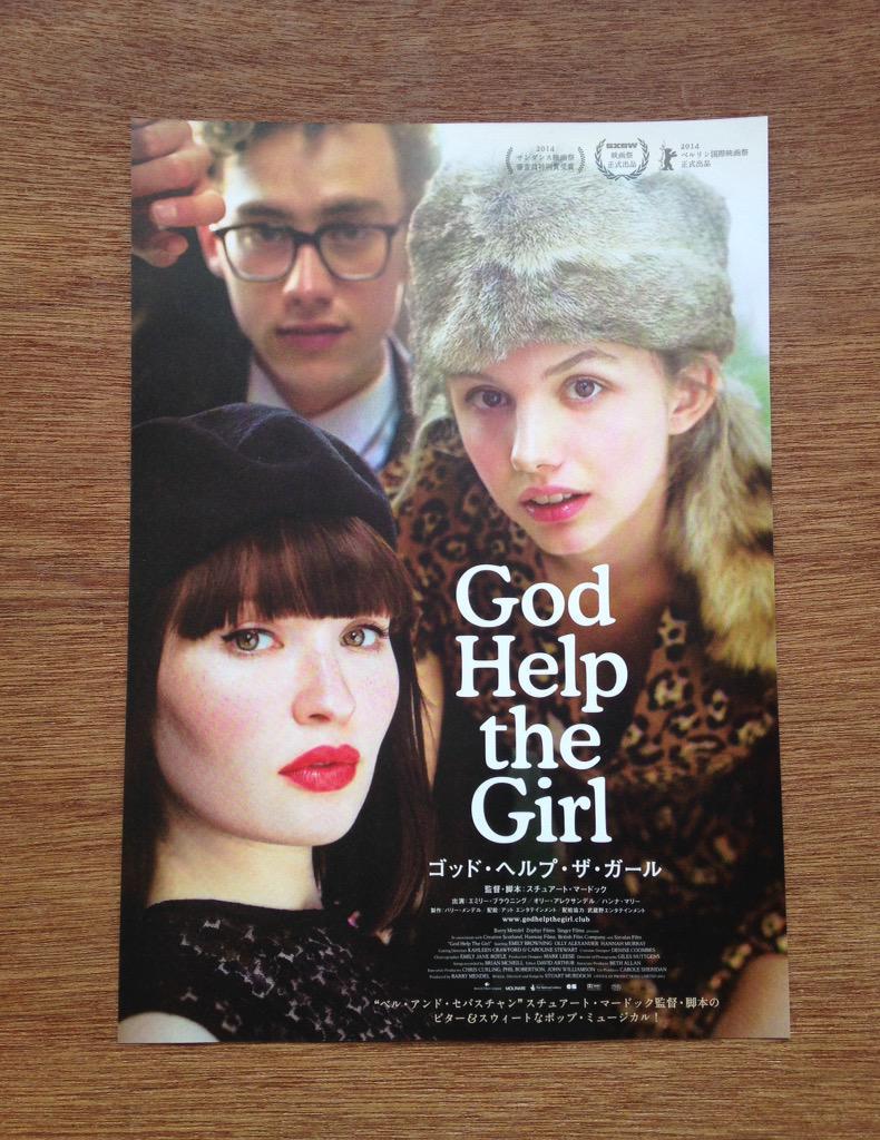 ベル&セバスチャンのスチュアート・マードック監督『ゴッド・ヘルプ・ザ・ガール』デザイン担当中です。個人的にも待ち望んでいた映画でしたが期待値を軽く超えた大傑作で超絶オススメです。8月公開 http://t.co/lMsbbpqlhT http://t.co/SUkvvQM9rq