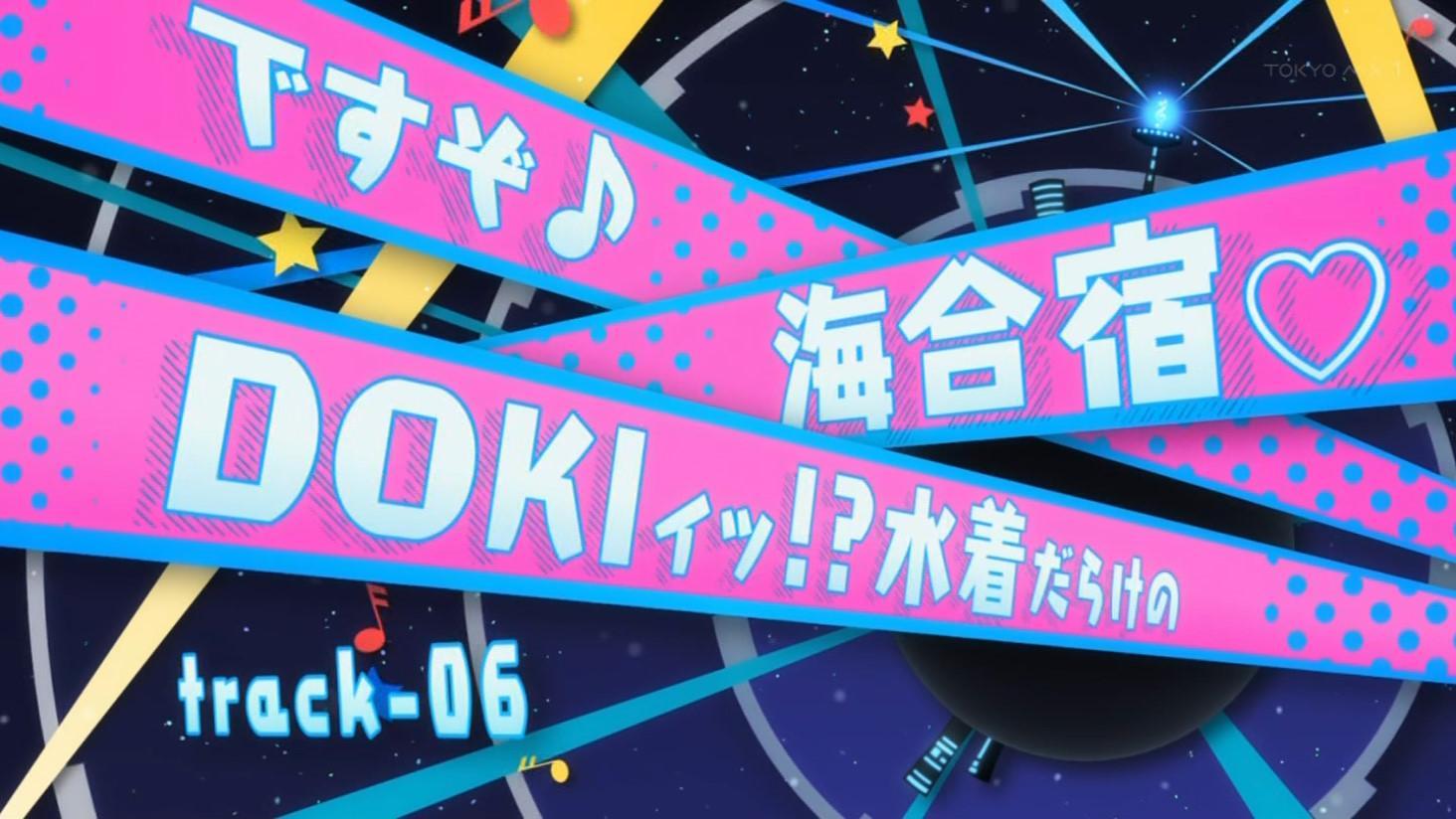 DOKIィッ!?水着だらけの海合宿♡ですぞ♪ #SB69A #tokyomx http://t.co/2mQQewFyUU