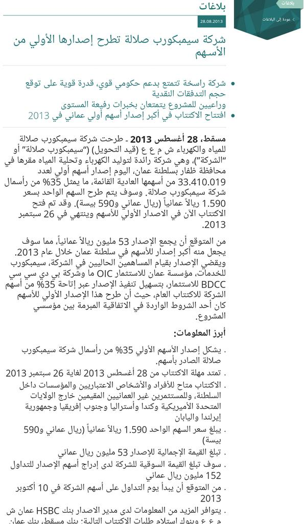 4dce86993 احمد بن سعيد كشوب on Twitter: