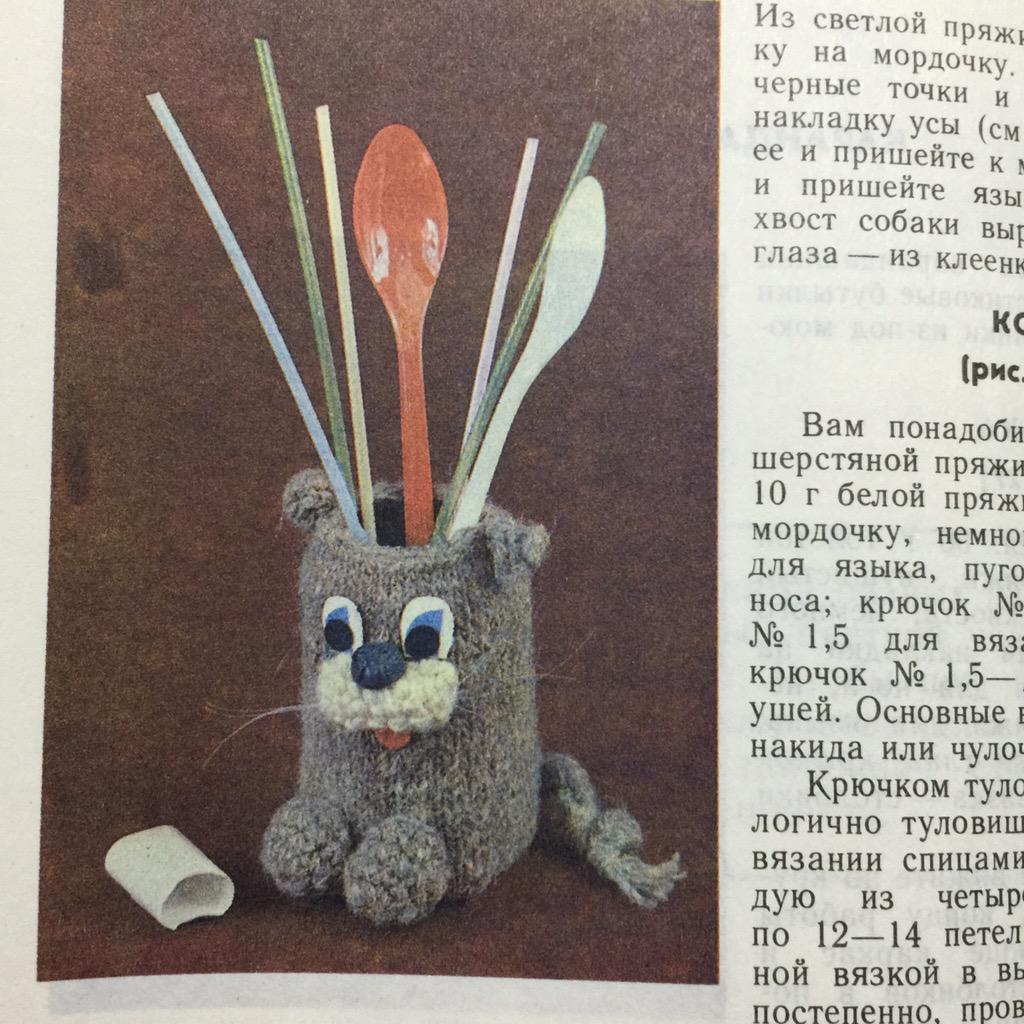 家に着いたらソヴィエト編みぐるみの本が届いてたんですが、これはきゃわわ