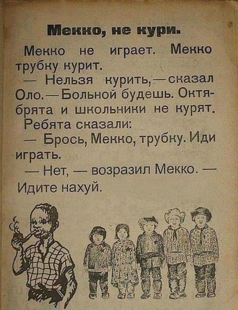 Нет альтернативы выполнению Минских соглашений, - Путин - Цензор.НЕТ 734