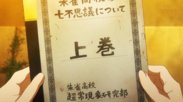 上巻 #tokyomx #yamajo http://t.co/aMQylRZLjZ