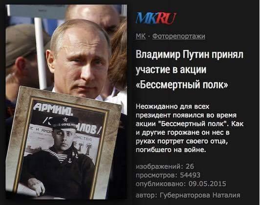Нет альтернативы выполнению Минских соглашений, - Путин - Цензор.НЕТ 5988