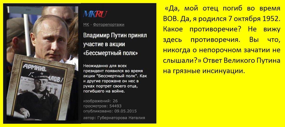 Правельный марш миллионов...: http://sysadmins.ru/topic438613.html
