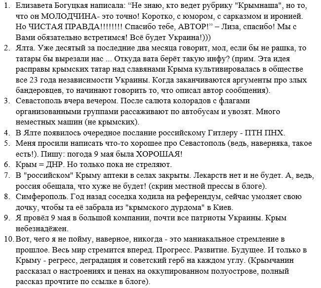 Родственникам погибшего в Украине российского солдата отдали чужой труп, - Reuters - Цензор.НЕТ 4805