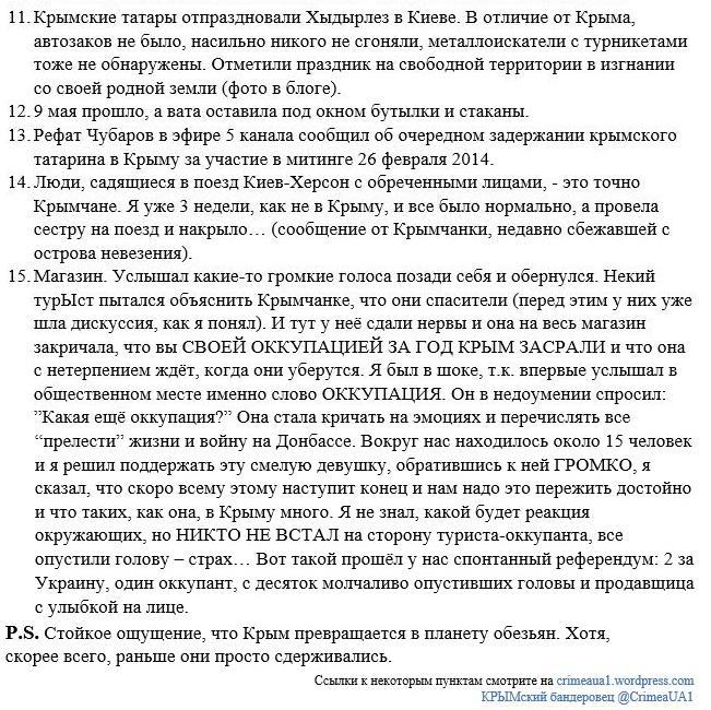Родственникам погибшего в Украине российского солдата отдали чужой труп, - Reuters - Цензор.НЕТ 8627