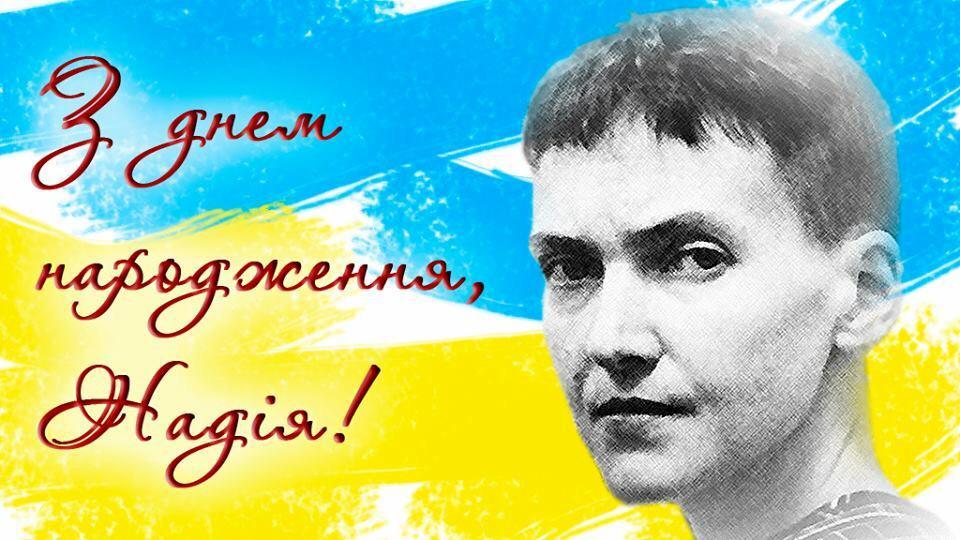 Рада сделает все, чтобы добиться освобождения Савченко, - Гройсман - Цензор.НЕТ 727