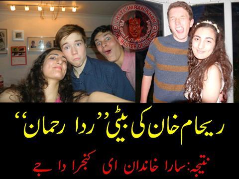 ladies-imran-khan-fucking-fucking-image-fuck