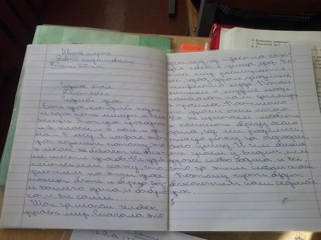 Гдз по русскому класс дрофа Биология 5 класс пасечник диагностические работы