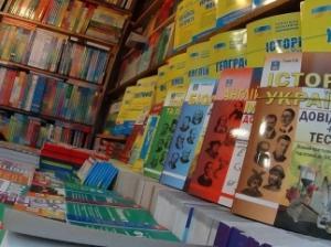 По каким учебникам биологии учатся дети в 2012